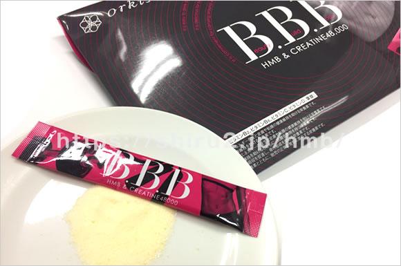 BBB(トリプルビー)をお皿の上に出してみた画像