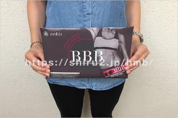 BBB(トリプルビー)を手に持つ女性