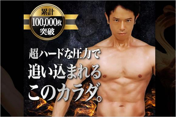 金剛筋シャツが今なら最大2516円OFF!累計10万枚突破!在庫あり【PR】