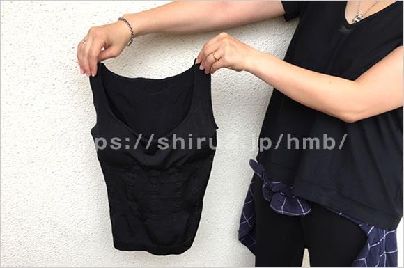 女性用加圧シャツ