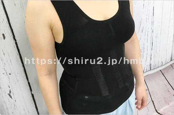 女性用加圧シャツ人気ランキング!レディース加圧インナーTOP8