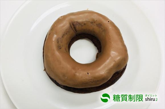 ブランの焼きドーナツ(コーヒー)開封