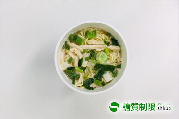 生姜香る鶏白湯ラーメン中身