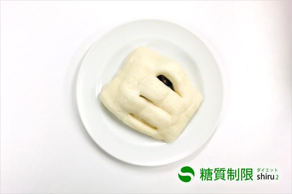 糖質オフのしっとりパンひじき中身
