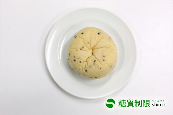 糖質オフの黒ごまとチェダーチーズクリームのパン中身