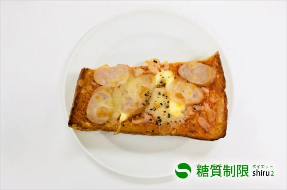 辛口ピザトースト開封