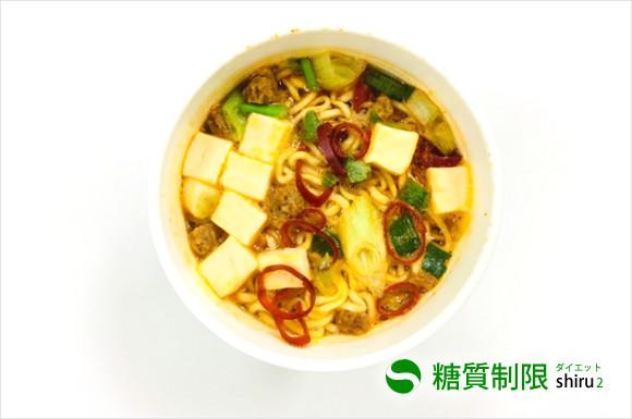 RIZAP 旨辛豆腐ラーメン