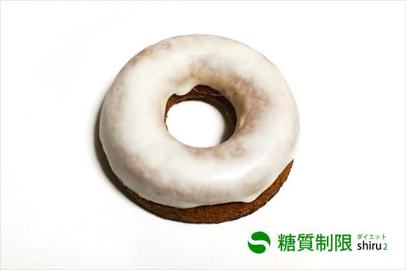 ブランのマヌカハニー焼ドーナツ
