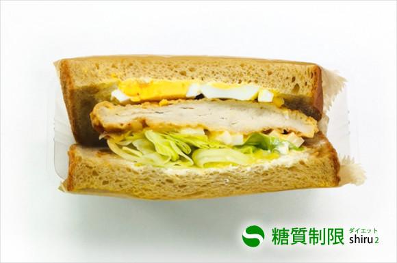 ロカボチキン南蛮~ブラン入り食パン使用~