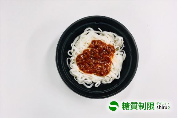 RIZAP 糖質0g麺汁なし坦々麺風開封時