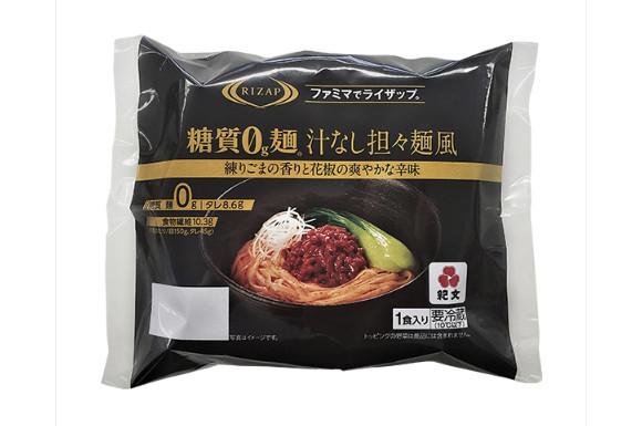 糖質0g麺汁なし担々麺風